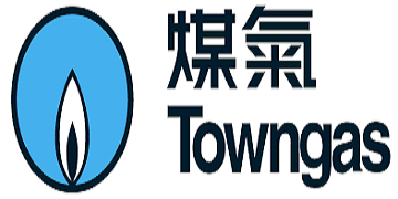 The Hong Kong and China Gas Company Limited logo