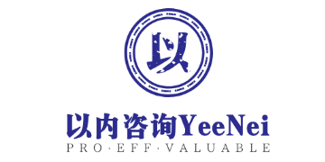 YeeNei Consulting (Shanghai)Co.,Ltd. logo