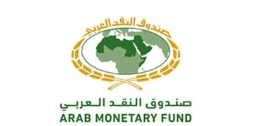 Go to Arab Monetary Fund profile